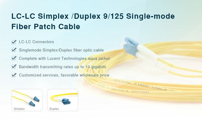 LC-LC-single-mode-fiber-patch-